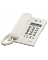 Corded Phone PANASONIC KX-T7703X
