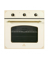 Ներկառուցվող վառարան  DE LUXE 6006.03эшв-060