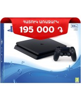 Video Game System SONY PS4 SLIM/500GB