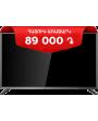 TV - HAIER LE32K6000S