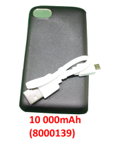 POWER BANK  10000mAh_8000139