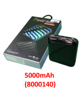 POWER BANK 5000mAh_8000140