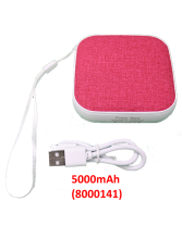 POWER BANK  5000mAh_8000141