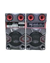 Speaker KINXIN K-20300