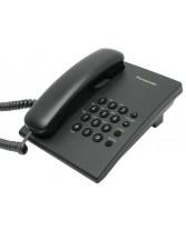 Cordless Phone PANASONIC KX-TS2350
